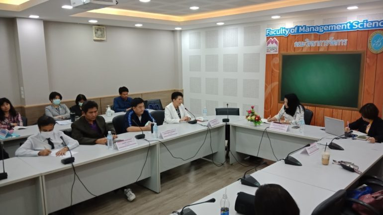 ประชุมกองงานประชาสัมพันธ์ 13 มีนาคม 2563_200313_0021