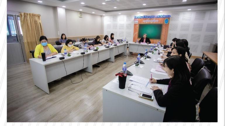 ประชุมบอร์ดวิชาการ 6.3.63-01