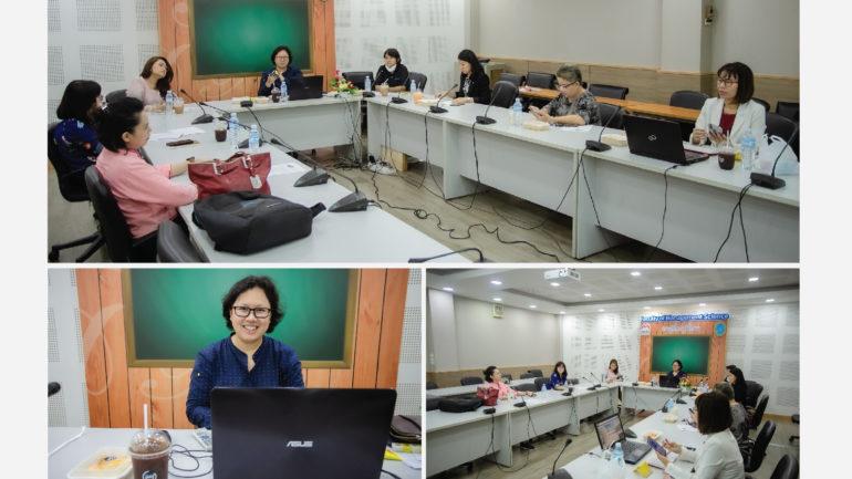 ประชุมฝ่ายพัฒนาองค์กร 26.6.63-01-01